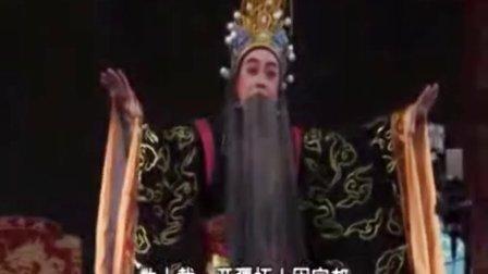 潮剧《西汉宫》选段:一片丹心为社稷