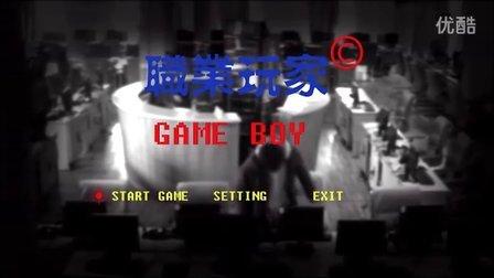 "Game Boy"""