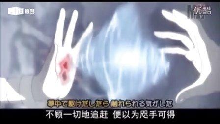 火影忍者mv 《萤之光》