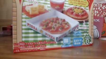 【日本食玩】多味披萨