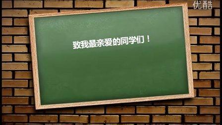青春不再见岳阳县一中叁玖幺。