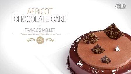 【旧食光】杏仁巧克力蛋糕-Apricot Chocolate Cake