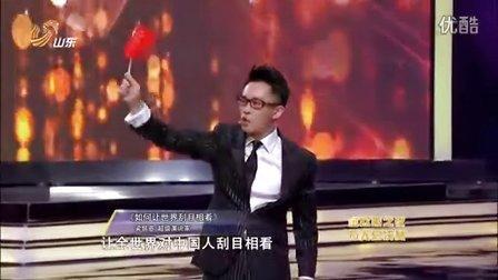 亚洲首席超级演说家梁凯恩现场首秀如何让世界刮目相看