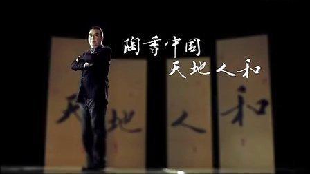 陈凯歌导演执导并主演新……(三 )