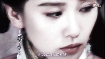 ‖刘诗诗‖《紫禁情》by半面妆&拂君