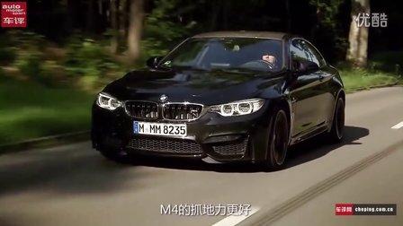 【ams车评】德国ams 宝马M4 评测视频