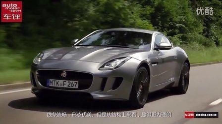 【ams车评】德国ams 捷豹F-TYPE Coupé 评测视频