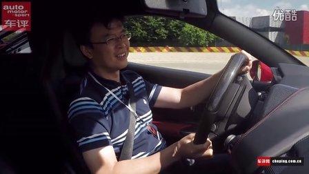 【ams车评】ams夏东赛道驾驶法拉利488GTB