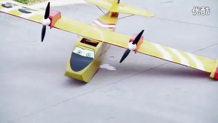 Flite Test - Planes- Fire & Rescue Challenge