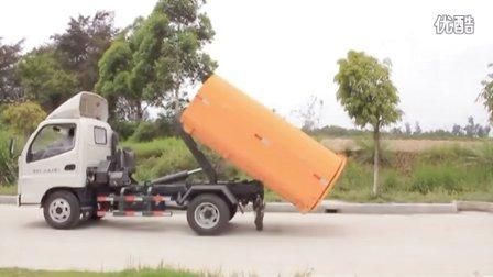 2吨勾臂式垃圾车