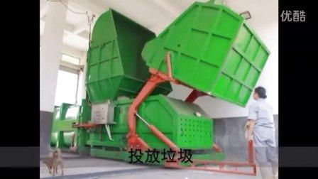 劲牛-分体式垃圾压缩站LYF15-B