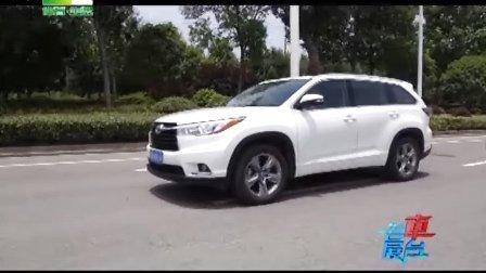 《名车展台》试驾广汽丰田新款汉兰达2.0T
