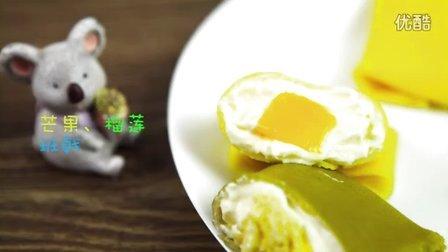 微体兔 2015 双色班戟 42