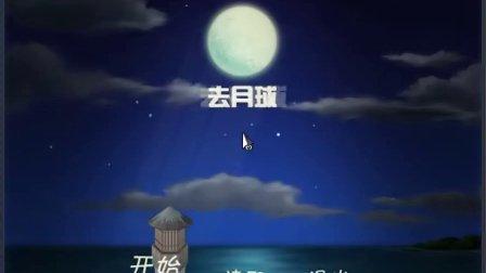 【顺风BOY】解密游戏试玩第四十五期       追逐的脚步,欢快的往事!~