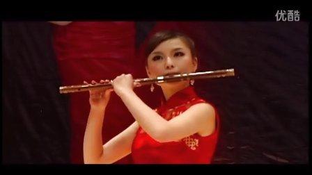 董敏笛子独奏音乐会《大青山下》