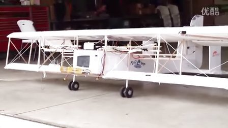 Flite Test - Microwave Plane