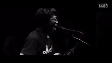 《永远年轻》——民大538乐队专场记录