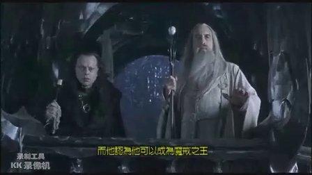 指环王3王者归来战役03