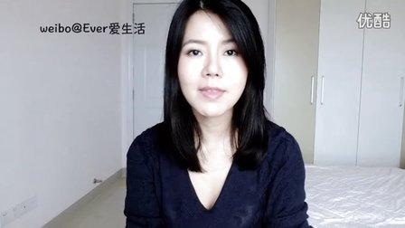 【Ever】关于防晒和我在用的防晒产品(上)