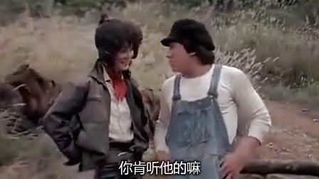 成龙电影全集《迷你特攻队》_标清