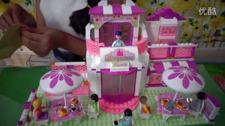 亲子游戏过家家梦幻城堡健达奇趣蛋玩具中动员1