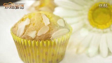 【柠檬杯子蛋糕】清新营养