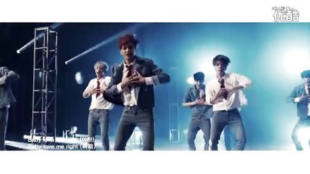 【中字MV】EXO - LOVE ME RIGHT