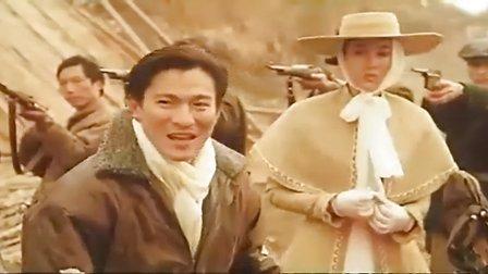 《醉拳III.》 高清版 主演:刘德华 李嘉欣 任达华 (国语)_标清