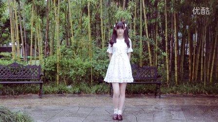 我的世界已坠入爱河 【璃雨RiYu】重制版