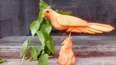 食品雕刻之小鸟  食品雕刻技巧及鉴赏