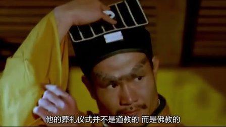 中国功夫史第二季17:林正英——道士下山