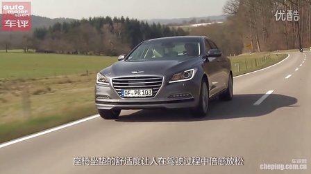 【ams车评】德国ams 现代Genesis 3.8 V6 评测视频