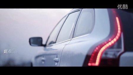 沃尔沃2015新款XC60『路的故事』越野篇