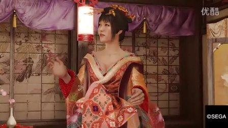 如龙维新 日本古代风俗店 野球拳