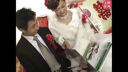 陕西农村结婚风俗-汉中妹子的奇葩欢乐搞笑婚礼,胸悍闹洞房