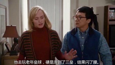 成龙电影全集《邻家特工》_超清