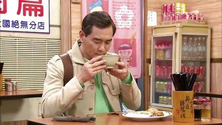 孤独的美食家 中国版 第7集 聚光灯下喜结良缘