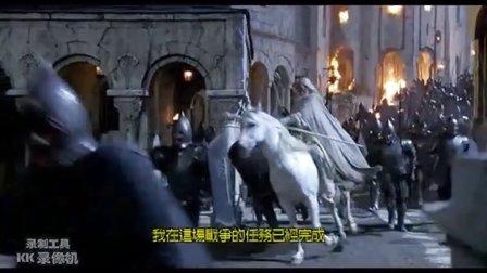 指环王3王者归来战役09