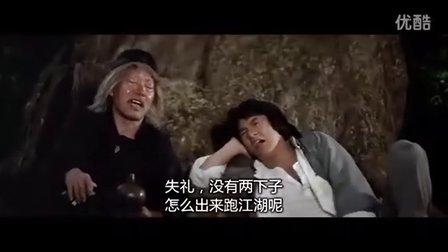 成龙电影全集【醉拳1】国语版_超清