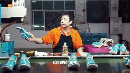 纪录片《中国质造》,一个工厂,一个国家的互联网+转型特写