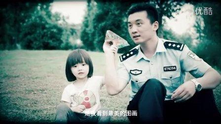 《宝贝不哭》含山县局微电影【超清】