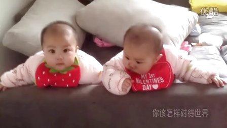 双胞胎宝宝馥妍馥孜1岁生日快乐