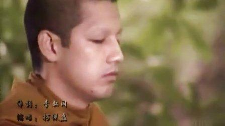 【自制MV】梦-柯佩磊 视频取自《佛法无边》