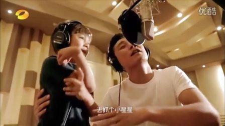 刘烨 诺一等《爸爸去哪儿》——湖南卫视《爸爸去哪儿》第三季主题曲