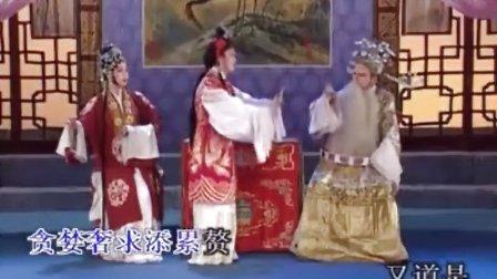 潮剧选段【红鬃烈马-堂前敞心扉】张怡凰