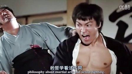 【阿甘推荐】不为人知的李小龙纪录片B