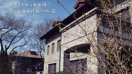 有一天(原创) - 北京大学SEAbling人声乐团