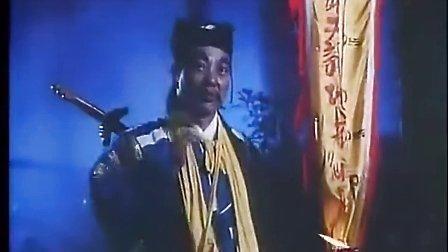【港台恐怖片】幽幻道士2之哈喽僵尸 1987