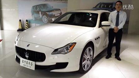 【柴大官人】上海自贸区平行进口车4驱玛莎拉蒂总裁配置20寸轮毂白外红内美规玛莎拉蒂总裁报价