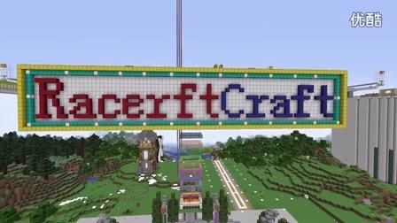 【我的世界】◢极点◣ 福利大放送二RacerftCraft服务器白名单赠送&S1存档发放